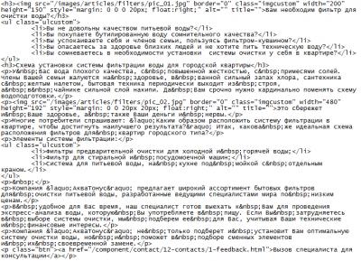 Исходный код после «чистки»