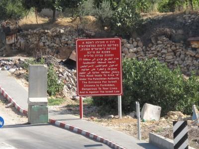 Предупреждающие щиты при въезде на территорию Палестины