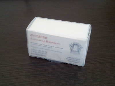 1 комплект визиток — 100 штук — всего 450 рублей!