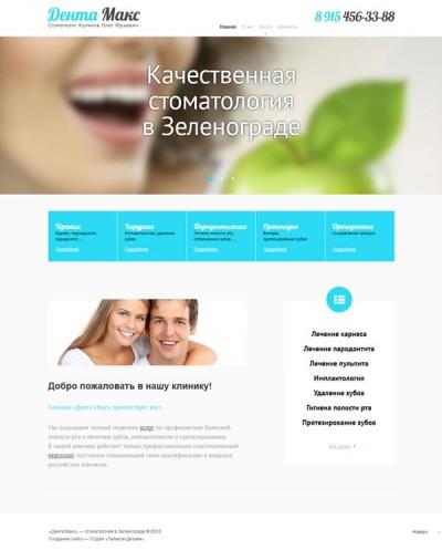 stomatolog_kulikov_oleg_big_01