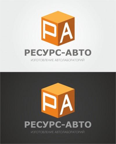 Первые варианты логотипа