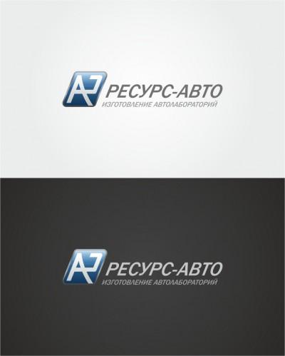 Еще один предложенный нами вариант логотипа