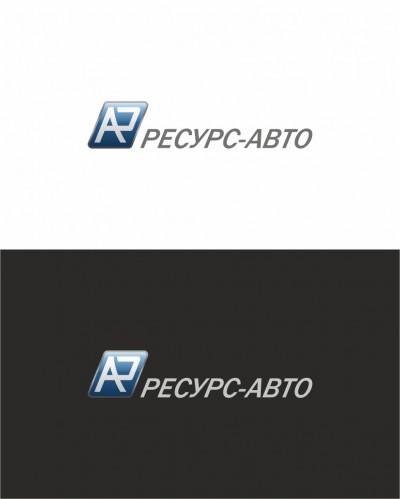 Продолжаем дорабатывать третий вариант логотипа