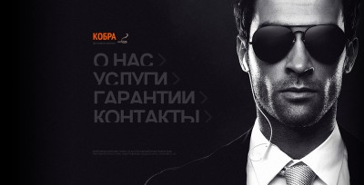 Создание сайта-визитки для частного детектива