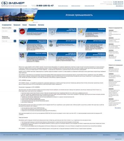 Сайт НПП «ЭЛЕМЕР» версии 2014 года