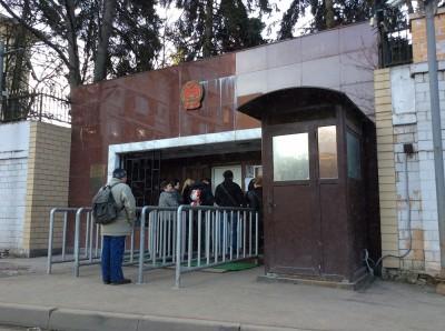 Вход в Консульский отдел Посольства КНР в Москве