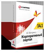 1С-Битрикс: Корпоративный портал