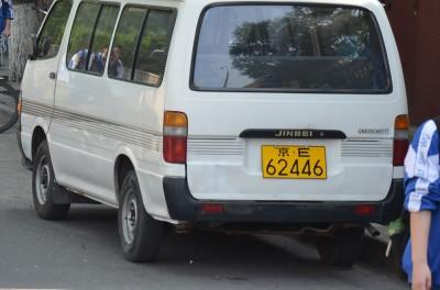 Номера маршрутных транспортных средств