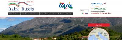Итальянская версия «шапки» сайта