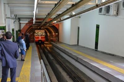 Туннель Каракей—Бейоглу