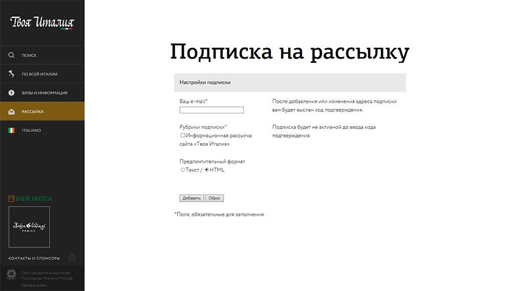 ШАБЛОН БИТРИКС САЙТ
