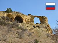 Россия: Кавказские Минеральные Воды (2016 год, март)