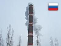 Россия: Липецк (2008 год, март)