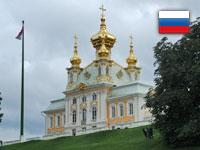 Россия: Санкт-Петербург (2012 год, сентябрь)
