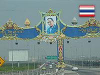 Таиланд: Бангкок, Паттайя, Ко Чанг (2014 год, февраль)