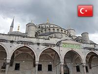 Турция: Стамбул (2014 год, сентябрь)