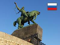 Россия: Уфа (2015 год, ноябрь)
