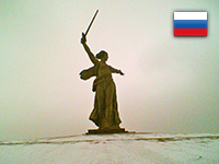 Россия: Волгоград (2008 год, февраль)