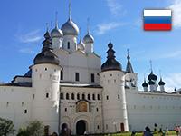 Россия: Ростов Великий, Ярославль, Переславль-Залесский (2016 год, июль)