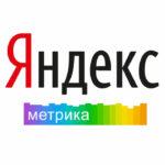 Допиливаем Яндекс.Метрику для отображение IP-адресов посетителей