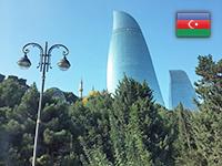 Азербайджан: Баку, Гобустан (2017 год, ноябрь)