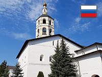Россия: Боровск, Ермолино, Балабаново (2018 год, апрель)