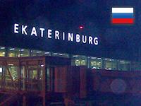 Россия: Екатеринбург (2007 год, декабрь)
