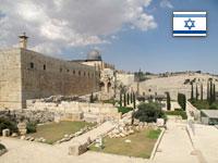 Святая Земля и Государство Израиль (2013 год, июнь)