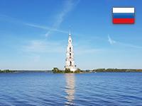 Россия: Калязин, Углич (2017 год, сентябрь)