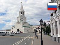 Россия: Уфа, Казань (2017 год, июнь)