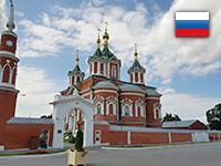 Россия: Коломна (2017 год, август)
