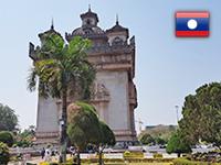 Лаос: Вьентьян (2018 год, март)