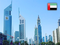 ОАЭ: Дубаи (2017 год, апрель)