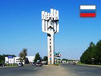 Россия: Пермь, Березники (2008 год, апрель)