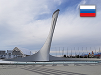 Россия: Адлер, Сочи (2018 год, январь)