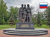 Россия: Сергиев Посад (2017 год, август)