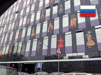 Россия: Санкт-Петербург (2013 год, май)