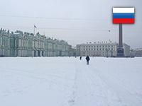 Россия: Санкт-Петербург (2016 год, февраль)