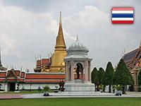 Таиланд: Паттайя, Ко Чанг, Бангкок (2014 год, ноябрь)