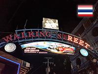 Таиланд: Паттайя (2018 год, февраль-март)