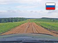 Россия: Уфа, Чебыково, Шульган-Таш (2018 год, июль)